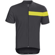Icebreaker Circuit Cycling Jersey - Merino Wool, Full Zip, Short Sleeve (For Men) in Monsoon - Closeouts