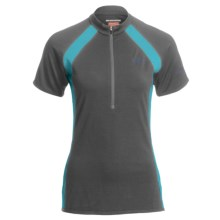 Icebreaker GT Bike Grace Cycling Jersey - Merino Wool, Zip Neck, Short Sleeve (For Women) in Monsoon/Island - Closeouts