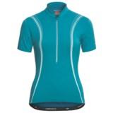 Icebreaker GT Bike Halo Cycling Jersey - Merino Wool, Zip Neck, Short Sleeve (For Women)
