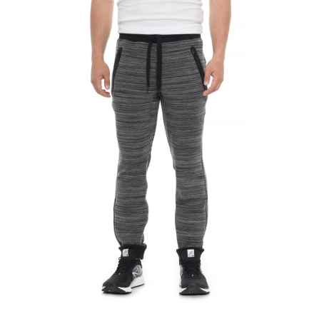 a4a824f25a34c0 Industry Supply Co Grey Melange Joggers (For Men) in Coal Mix - Closeouts