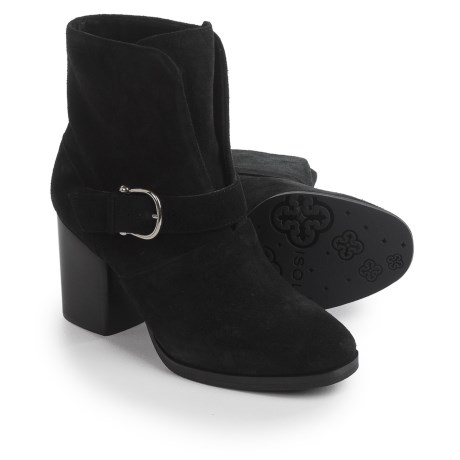 Isola Lavoy Dress Boots - Suede (For Women) in Black