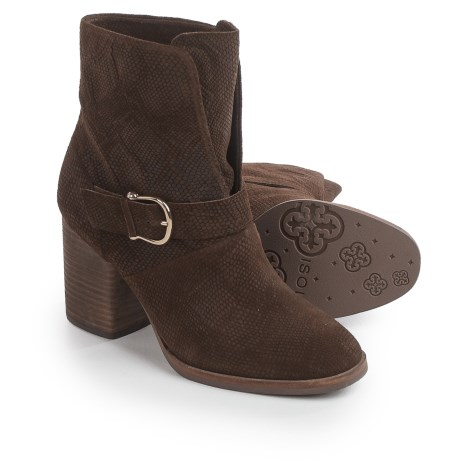 Isola Lavoy Dress Boots - Suede (For Women) in Coffee