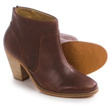 J Shoes Belgrave Ankle Boots - Leather (For Women) in Copper - Closeouts