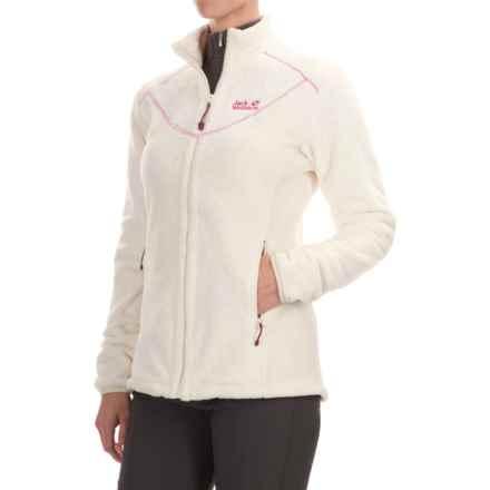 Jack Wolfskin Caldera Fleece Jacket (For Women) in White Sand - Closeouts