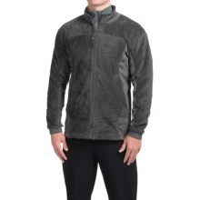 Jack Wolfskin Denali Highloft Fleece Jacket - Full Zip (For Men) in Dark Steel - Closeouts