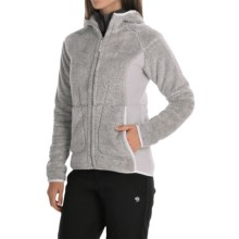 Jack Wolfskin Pine Cone Hooded Jacket - Fleece (For Women) in Silver Stripes - Closeouts
