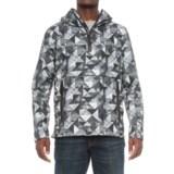 Jack Wolfskin Tech Lab Carrara Marble Smock Wind Jacket - Zip Neck (For Men)