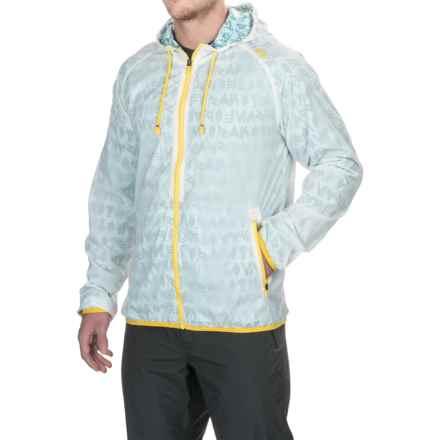 Janji Guatemala Windbreaker Jacket (For Men and Women) in Clear/Blue - Closeouts