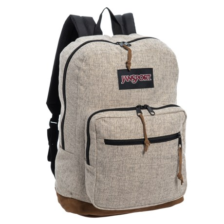 JanSport Right Pack Digital Edition Backpack in Desert Beige Static