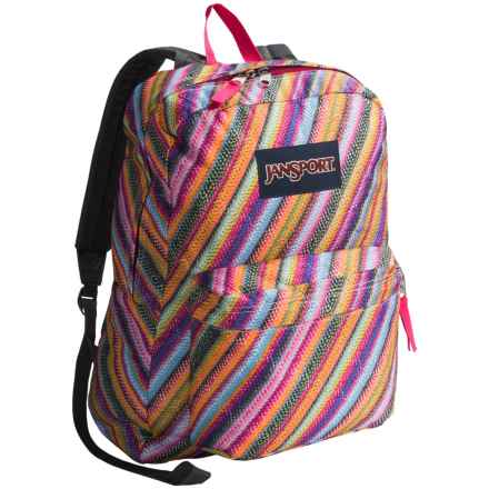 JanSport Superbreak Backpack in Multi Texture Stripe - Closeouts