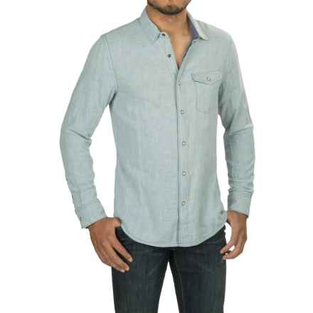 Jeremiah Chase Reversible Gauze Shirt - Snap Front, Long Sleeve (For Men) in Stratosphere Heather - Closeouts