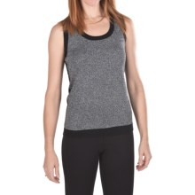Joan Vass Wool-Lurex Sweater Tank Top (For Women) in Black - Closeouts