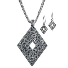 Jokara Celtic Knot Necklace and Earring Set in Diamond - Closeouts