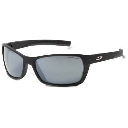 Julbo Blast Sunglasses - Spectron 3 Lenses in Matte Black/Silver Flash - Overstock