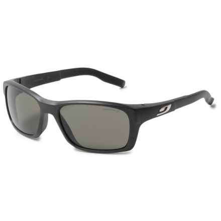 Julbo Cobalt Sunglasses - Spectron 3 Lenses in Matte Black/Brown - Overstock