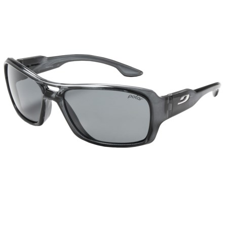 Julbo Dock Sunglasses - Polarized in Grey/Polarized