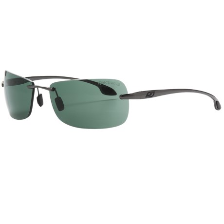 Julbo Freeze Sunglasses - Spectron 3 Lenses in Gunmetal/Cat 3