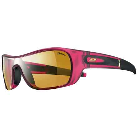Julbo Groovy Sunglasses - Photochromic Lenses (For Women) in Pink/Zebra Lens - Closeouts