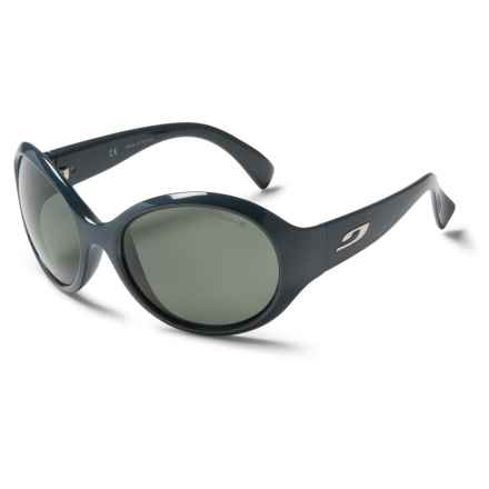 Julbo Marquises Sunglasses - Polarized (For Women) in Grey/Grey - Closeouts