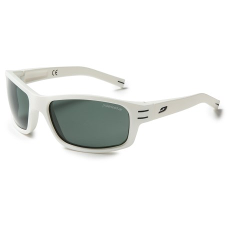 Julbo Suspect Sunglasses Polarized
