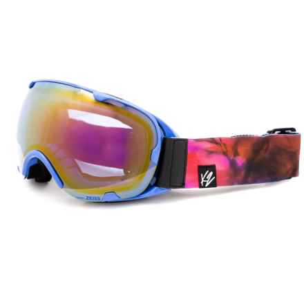 K2 Scene Z Ski Goggles in Purple Haze - Closeouts