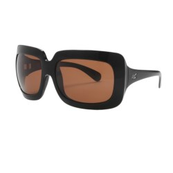 Kaenon Zaza Sunglasses - Polarized (For Women) in Black/C12 Copper