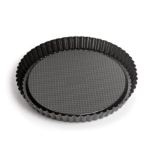 """Kaiser Classic Quiche/Tart Pan - 11"""" in See Photo - Overstock"""