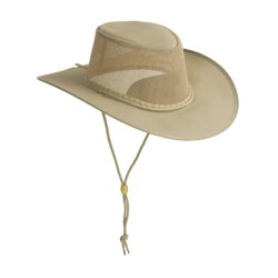 Kakadu Australia Townsville Packable Hat - UPF 50+, Ventilating Mesh (For Men and Women) in Tan
