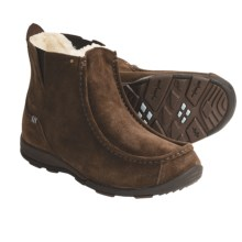 Kamik Kingston Boots - Waterproof, Insulated (For Women) in Dark Brown - Closeouts