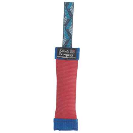 Katie's Bumpers Mini Sqwuggie Firehose Dog Toy - Squeaker in Blue/Red - Closeouts