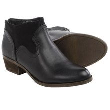 Kensie Gabor Ankle Boots - Back Zip (For Women) in Black - Closeouts