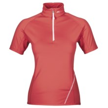 KJUS Nova Shirt - Zip Neck, Short Sleeve (For Women) in Paradise Pink/White - Closeouts