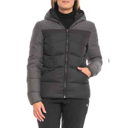 KJUS Vals Down Jacket - Insulated (For Women) in Black/Black Melange - Closeouts