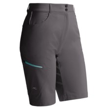 KJUS Vapor Stretch Ultralight Shorts (For Women) in Castlerock - Closeouts