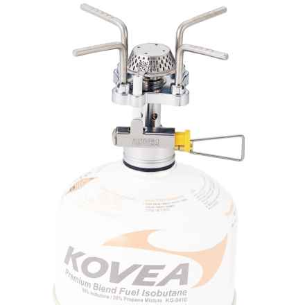 Kovea Solo Gas Stove in See Photo - Closeouts