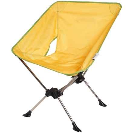 Kovea Vivid Camp Chair in Yellow - Closeouts