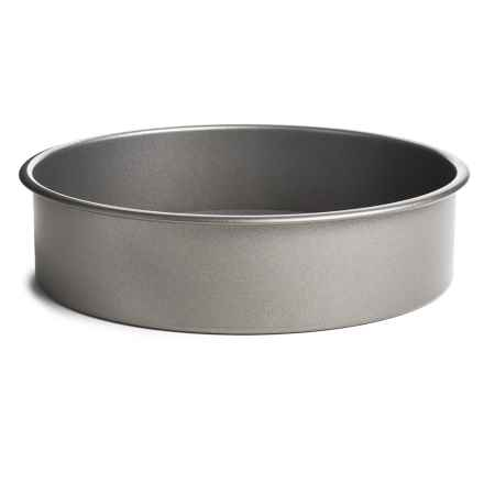 "Kuhn Rikon PushPan Round Baking Pan - 10"" in See Photo - Closeouts"