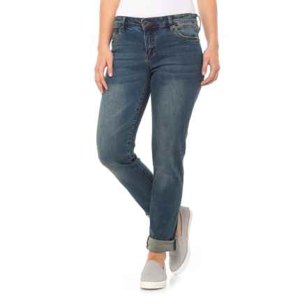 KUT from the Kloth Boyfriend Jeans (For Women) in Oxeye - Closeouts