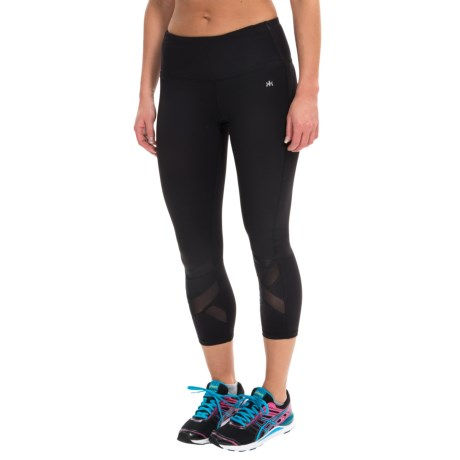 Kyodan Criss Cross Technical Capris UPF 40+ (For Women)