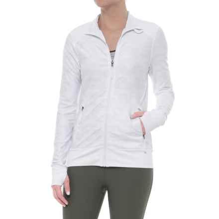 Kyodan Full-Zip Jacket (For Women) in White/Grey Camo - Closeouts