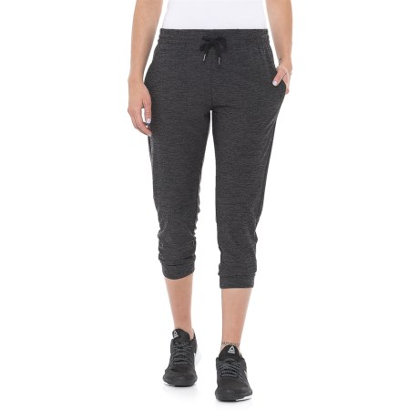 Kyodan Heathered Joggers (For Women)