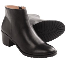 Lands' End Tory Lugged Booties - Leather (For Women) in Black - Closeouts