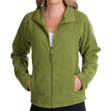Landway Fleece Jacket - Zip Front (For Women) in Green - Closeouts