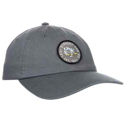 Camo Washed Baseball Cap with Patch (For Men) in Gray - Closeouts f5888853426a