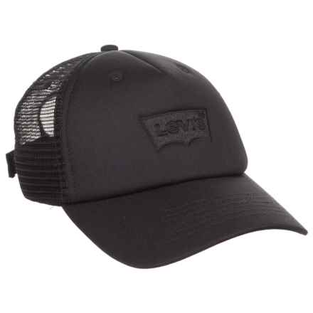 Cushioned Baseball Cap with Mesh Back (For Men) in Black - Closeouts
