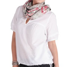 Lole Amanda Shirt - Short Sleeve (For Women) in White - Closeouts