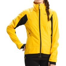 Lole Fastness 2 Jacket - Waterproof, Soft Shell (For Women) in Yellow - Closeouts