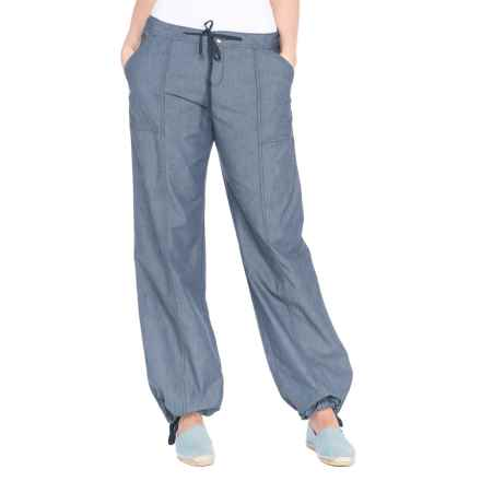 Lole Holly Pants - UPF 50+ (For Women) in Blueberry - Closeouts