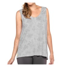 Lole Snapdragon Tank Top - Scoop Neck (For Women) in White Sparkling - Closeouts