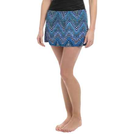 Longitude Tricot Cover-Up Skirt (For Women) in Afternoon Safari - Closeouts